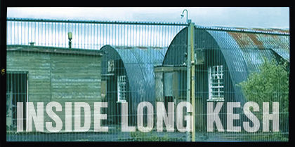 Inside Long Kesh